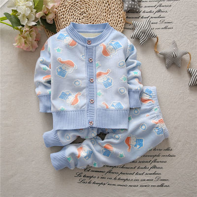 换季清仓童装男女童秋季新款宝宝套装加绒保暖衣婴儿开衫男女套装