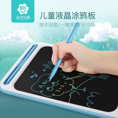 知识花园儿童液晶手写板小黑板家用非磁性无尘涂鸦绘画画板写字板