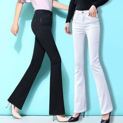 喇叭裤女牛仔裤2020春夏季新款韩版修身休闲弹力显瘦微喇叭长裤子