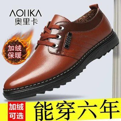 【奥里卡】皮鞋男士休闲冬季加绒保暖棉鞋防水防滑上班工作鞋子男