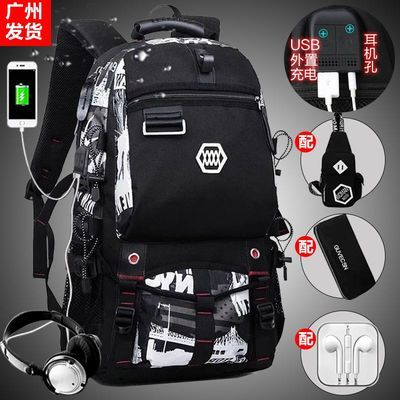 双肩包男潮流背包旅行韩版大容量旅游书包行李袋时尚轻便户外登山