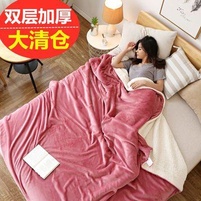 双层珊瑚绒毛毯被子加厚法兰绒床单人宿舍学生午睡小毯子冬季保暖