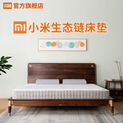 小米8H泰国进口纯天然乳胶床垫1.5米 1.8m透气弹簧床垫席梦思MT