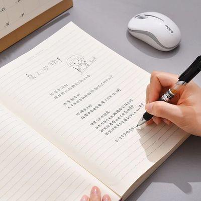 笔记本文具本子加厚大本子韩国记事本学生大号16K软面抄胶套本子