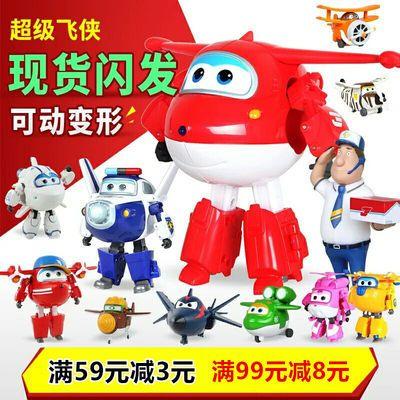 新品/2019/特卖用/分割大号乐迪超级飞侠玩具一套全套装迷你变形