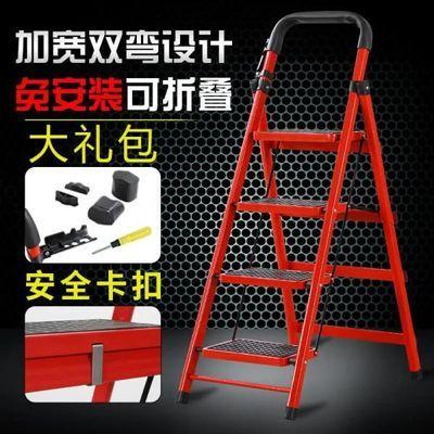 步步高梯子室内扶梯四步五步梯家用折叠梯人字梯加厚钢管多功能梯