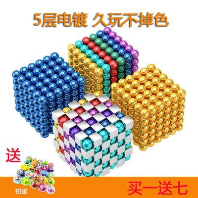 魔力磁力巴克球益智儿童磁力球积木磁铁珠减压玩具儿童生日礼物