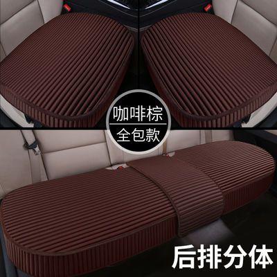汽车坐垫四季通用单片无靠背后排三件套座垫车垫亚麻冬季保暖座套