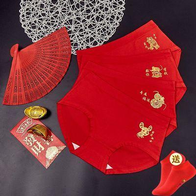 95%棉 2-4条 本命年内裤女大红色女士内裤中低腰印花少女三角裤