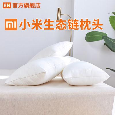 小米8H枕头套装颈椎枕五星级酒店枕头芯对装成人护颈双人全棉枕芯
