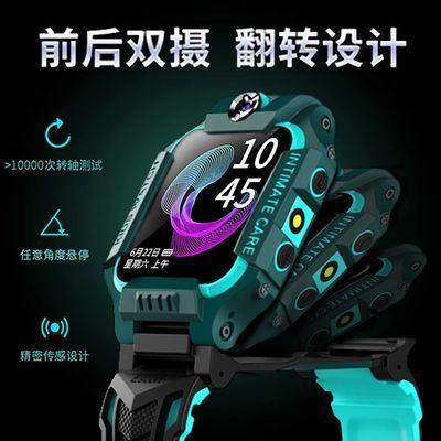 儿童电话手表学生防水贝族小天才第6代z6智能多功能定位男女手机