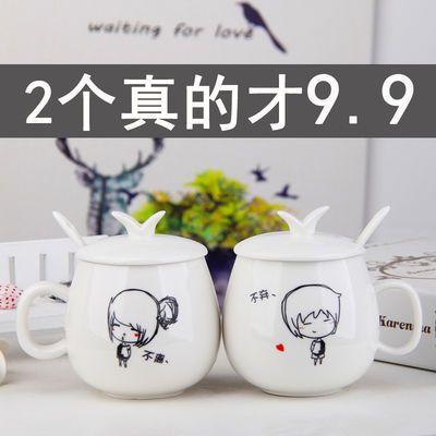 情侣杯子一对陶瓷马克杯带盖勺创意不离不弃早餐牛奶咖啡茶杯水杯