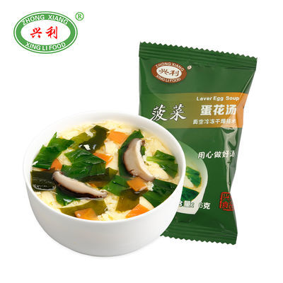 兴利速食汤6g紫菜蛋花汤菠菜汤蔬菜汤芙蓉鲜蔬汤料包早餐速食食品