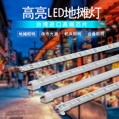 24V伏双排灯带超亮LED硬灯条机器设备长条灯板超亮灯管照明