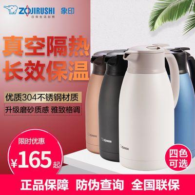 【象印】保温壶HS15/HS19家用桌面式暖水瓶304不锈钢暖壶开水壶