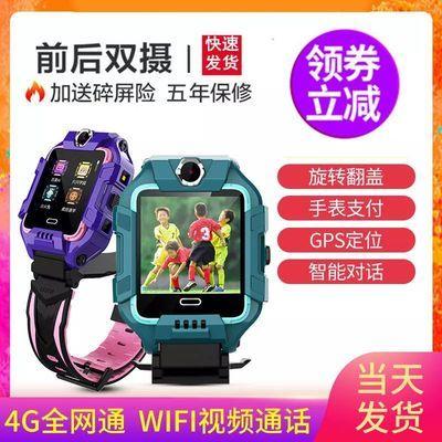新版4G儿童电话手表gps定位wifi睿智小天才表带套学生防水Z5Z68代