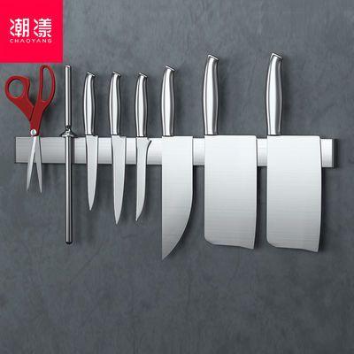 不锈钢刀架壁挂免打孔刀具收纳架子厨房置物架304磁铁放刀架刀座