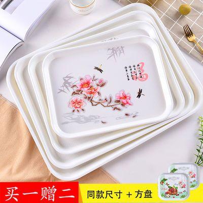 【买一送二】长方形密胺托盘水杯盘托盘水杯茶盘茶壶盘果盘收纳盘【3月15日发完】