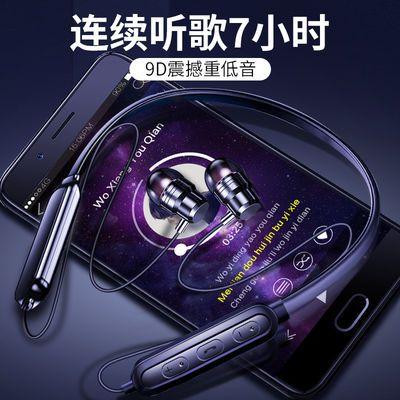 蓝牙耳机oppo华为vivo苹果小米无线运动跑步入耳式通用迷你耳机线