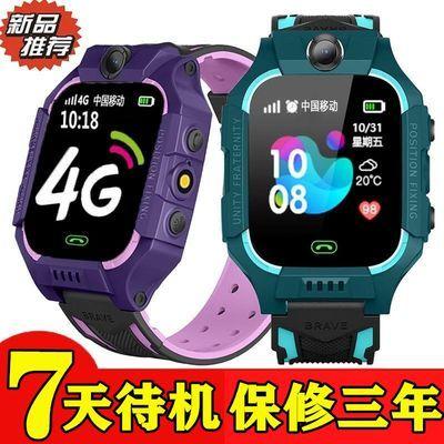 【买一送十】儿童电话手表带触屏定位拍照防水飞酷小天才智能手表