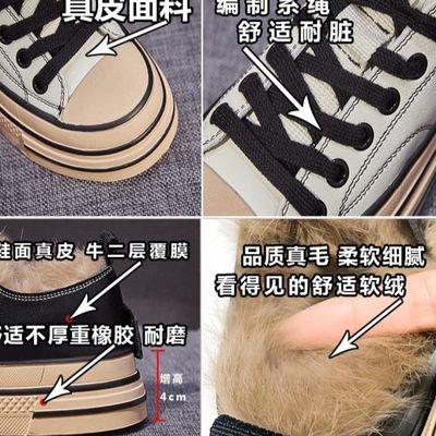 闭合方式:系带;尺码:35,36,37,38,39,保暖装;图案:纯色;风格:韩版;流行元素:交叉绑带,松糕跟;后跟高:中跟(3-5cm);颜色分类:黑色,米色,米色(高帮),黑色(高帮);上市年份季节:2019年冬季;鞋头款式:圆头;适用场景:日常;跟底款式:松糕底;鞋底材质:橡胶;内里材质:人造短毛绒;开口深度:深口;鞋制作工艺:胶粘鞋;鞋垫材质:人造短毛绒;款式:松糕鞋;帮面材质:头层牛皮;k5