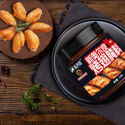 新奥尔良烤翅腌料烤肉烤鸡翅奥尔良腌料蜜汁微辣烧烤调料140g罐装