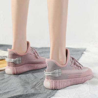 运动鞋女夏季跑步鞋软底舒适防滑耐磨轻便瑜伽鞋粉色椰子鞋棉鞋潮