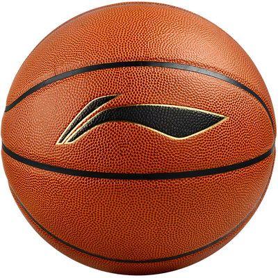 65957/李宁7号6号5号篮球女青少年儿童小学生成人篮球CBA室外耐磨PU蓝球