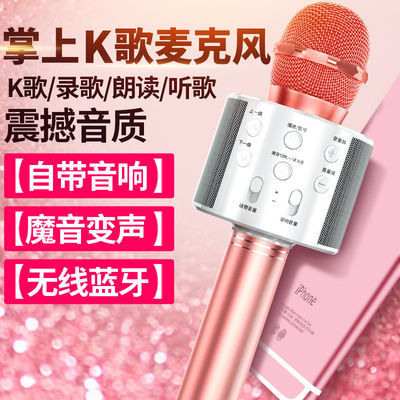高品质无线蓝牙话筒全民K歌神器无线麦克风声卡无线蓝牙直播话筒