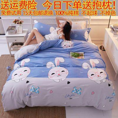 舒桐家纺 【100%棉】全棉四件套纯棉亲肤床上用品被套床单三件套4