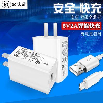 2A多口充电器头手机通用安卓华为oppo红米充电插头快速充iPhone线
