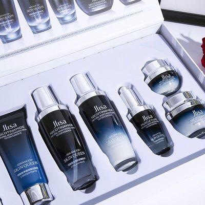 【国际大牌】小蓝瓶水乳套装护肤品淡斑补水保湿正品化妆品女学生【3月13日发完】