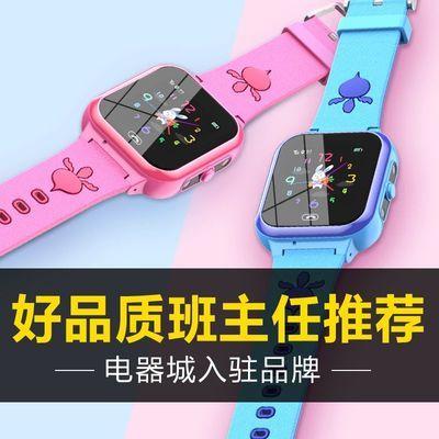 普耐尔儿童电话手表防水移动电信版智能定位多功能拍照触摸男女孩