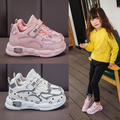儿童鞋子女童运动老爹休闲鞋2020春秋新款小学生中大童小女孩跑步