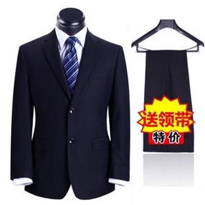 秋冬西服套装男加肥加大职业装婚礼服装商务正装蓝色条纹西装外套