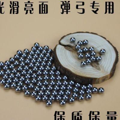弹弓钢珠8.5mm八8毫米特价包邮7弹铢7.5普通5kg公斤铁珠6