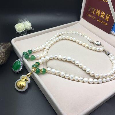 时尚淡水珍珠项链天然女式金镶玉颈链锁骨链母亲节送妈妈礼物礼品