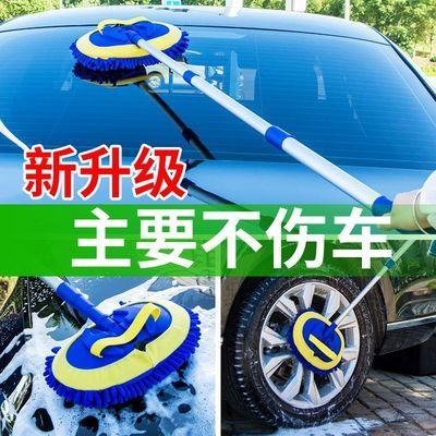 洗车拖把不伤车专用汽车用擦车轮胎刷子轮毂刷伸缩式除尘扫灰工具