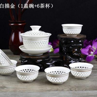 瓷都陶瓷玲珑水晶镂空蜂巢纯白描金线功夫茶具蜂窝茶盖碗茶杯套装