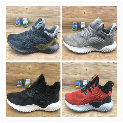 夏季Adidas阿迪达斯男鞋女鞋网面透气阿尔法跑步鞋休闲运动鞋