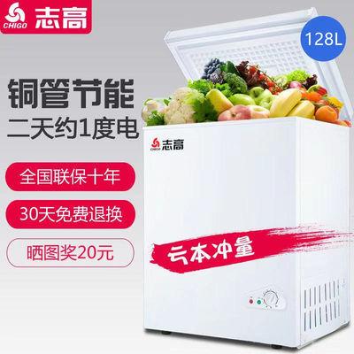 志高特价小冰柜家用节能迷你冷冻柜商用冷藏大容量省电保鲜双温柜