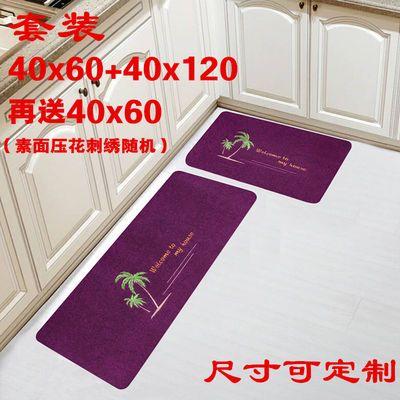 【尺寸可定制】厨房吸水防滑地垫脚垫长条地毯门口进门垫蹭脚垫子