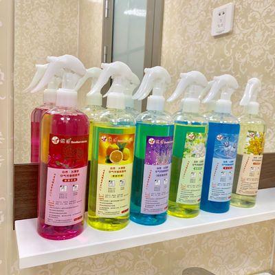 空气清新剂家用喷雾室内卧室持久留香房间客厅芳香剂汽车除臭清香