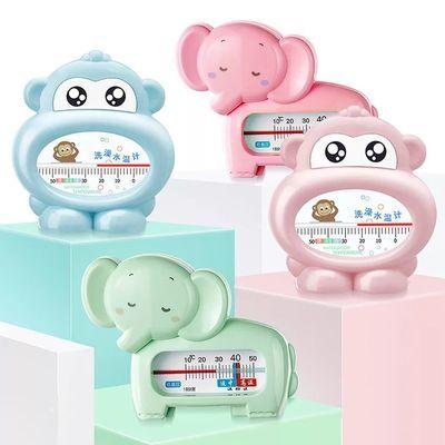 婴儿水温计新生儿宝宝洗澡温度计测水温家用两用儿童沐浴盆水温表
