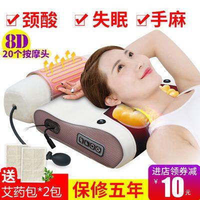 颈椎按摩器颈部腰部背部按摩枕头艾灸热敷全身多功能电动腰椎垫仪
