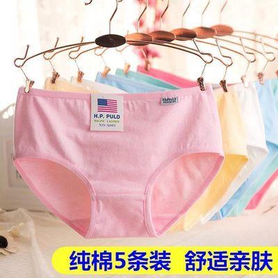 大码5条装纯棉内裤女士中低腰纯色百搭星期裤少女生棉质三角内裤