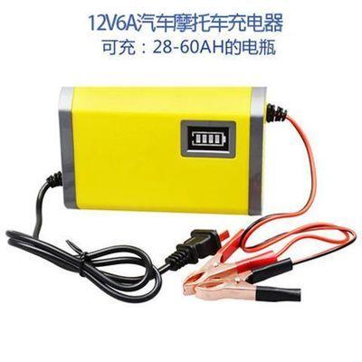 包邮12V20AH-80AH汽车电瓶充电器单块蓄电池天能超威干水电瓶通用