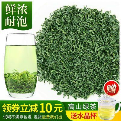 【买一斤送1斤】2019新茶高山绿茶浓香耐泡炒青散装茶叶多规格