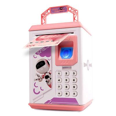 可充电存钱罐防摔儿童指纹密码储钱箱小男孩女孩创意储蓄罐手提式