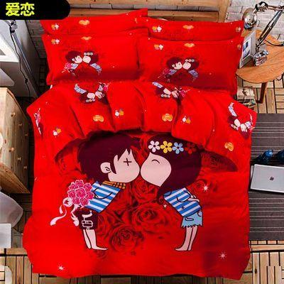 结婚被子喜被四件套全棉纯棉婚房喜庆被套床单大红色婚礼床上用品